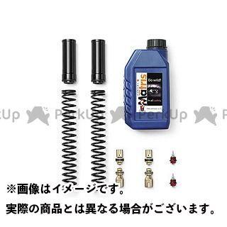 マトリス ハイパーモタード1100S 【保証書付】ハイパーモタード1100(07-09) FRK kit ※カヤバ Matris