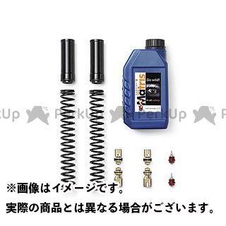 送料無料 マトリス GSX-R750 その他エンジン関連パーツ 【保証書付】GSX-R750(00-03) FRK kit
