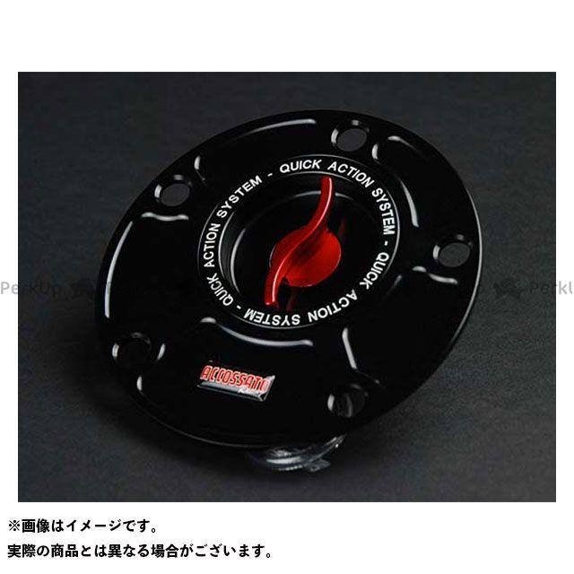 アコサット DUCATI用06タイプ アルミタンクキャップ Ver.3 カラー:ブラック ACCOSSATO