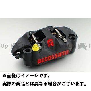 アコサット 汎用 ブレーキキャリパー PZ02 仕様:L ACCOSSATO