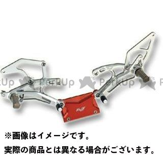 送料無料 ロビーモト その他のモデル バックステップ関連パーツ RC30/45 バックステップ STD シルバー