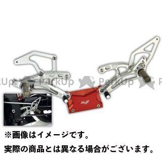 送料無料 ロビーモト GSX-R1000 バックステップ関連パーツ GSX-R1000(09-14) バックステップ STD RC シルバー