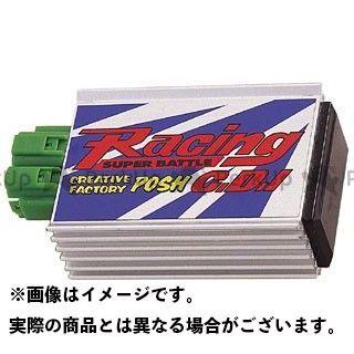 送料無料 クリエイティブ・ファクトリー ポッシュ NS-1 CDI・リミッターカット レーシングCDI スーパーバトル