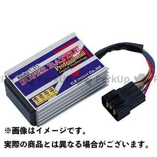 クリエイティブ・ファクトリー ポッシュ C.F.POSH CDI・リミッターカット レーシングCDI デジタルスーパーバトルプロフェッショナル