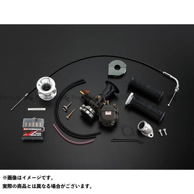 送料無料 ヨシムラ モンキー キャブレター関連パーツ YD-MJN24 キャブレター パワーアップキット 124cc