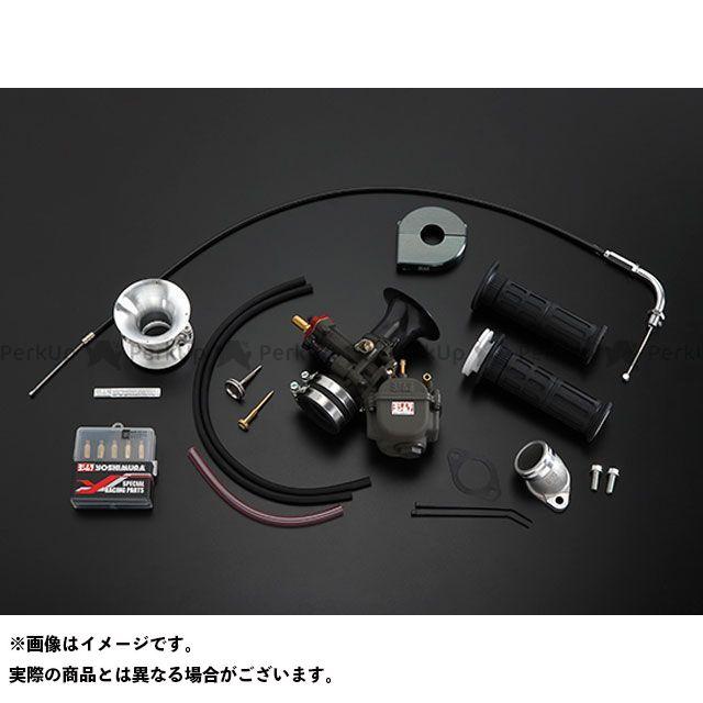 送料無料 ヨシムラ モンキー キャブレター関連パーツ YD-MJN28 キャブレター パワーアップキット(88~124cc) 650mm