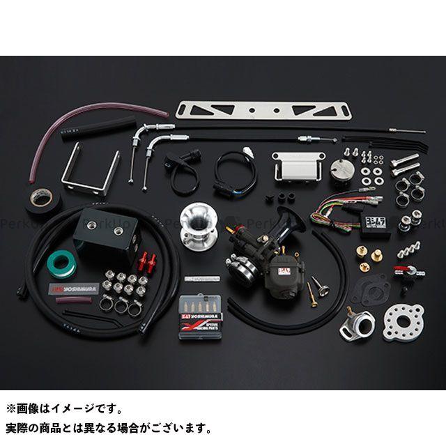 ヨシムラ グロム YD-MJN24 キャブレター パワーアップキット+コンバージョンキット 181cc YOSHIMURA