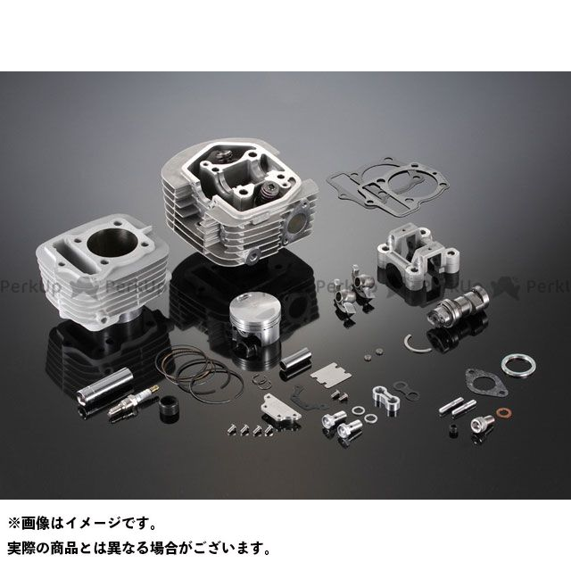 ヨシムラ エイプ100 NSF100 XR100モタード ヨシムラヘッド 115cc KIT D 未組立仕様 YOSHIMURA