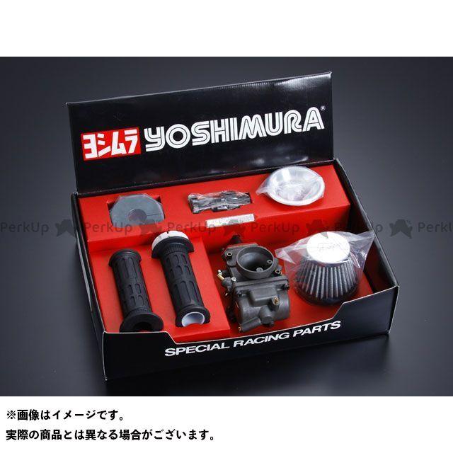 ヨシムラ XR100モタード エンジン本体 パワーアップキット
