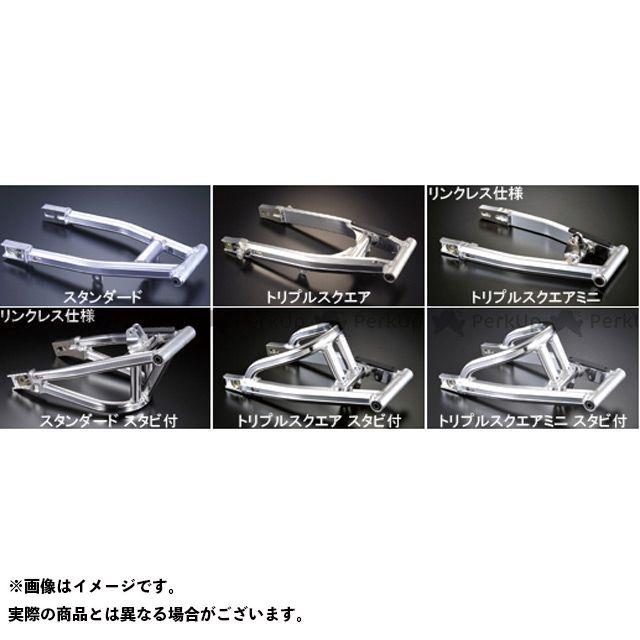Gクラフト エイプ100 スイングアーム エイプ100 S/A NSRリンクレス モノショック プラス4cm