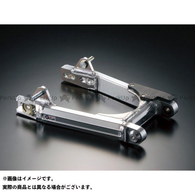 【エントリーで更にP5倍】Gクラフト シャリィ50 ダックス ダックス用トリプルスクエアミニスイングアーム 仕様:2cmショート ジークラフト