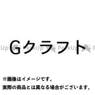 【エントリーで最大P21倍】Gクラフト NSR50 NSR80 NSR50/80用トリプルスクエアミニ 95~ 仕様:2cmロング ジークラフト