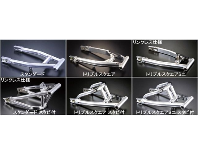 Gクラフト エイプ50 スイングアーム エイプ50用スイングアーム リンクレス スタビ有 10cmロング