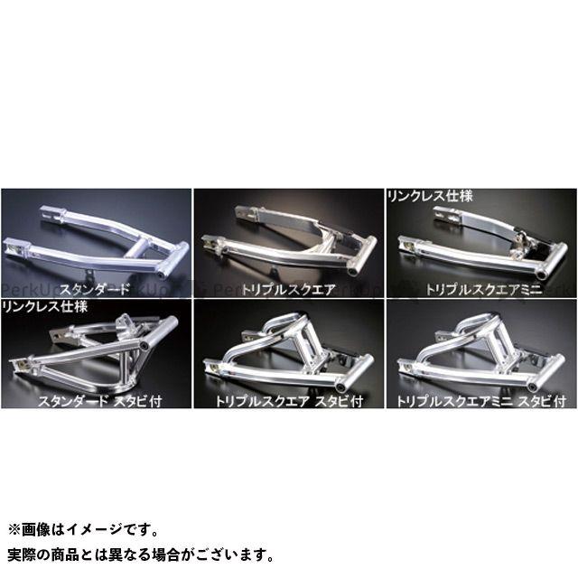 Gクラフト エイプ100 スイングアーム エイプ100用トリプルスクエアミニ 共用 スタビ無 10cmロング