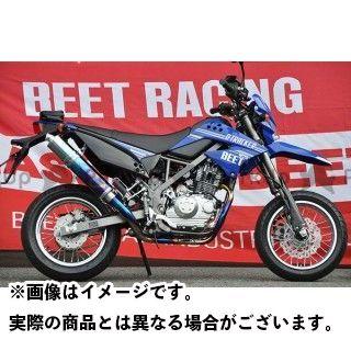 【無料雑誌付き】BEET Dトラッカー125 KLX125 NASSERT-R マフラー(チタン/チタン) ビートジャパン