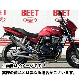 BEET ZRX1200ダエグ NASSERT-R 3D レーシングマフラー サイレンサー:ブルーチタン ビートジャパン