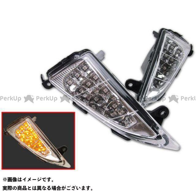 マジェスティC マジェスティ/ C SG03J ライズコーポレーション LEDウインカーセット LEDテールランプ/ マジェスティ