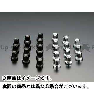 【エントリーで最大P23倍】PMC Z1000 Z750 SCMビレットヘッドナットセット カラー:シルバークローム ピーエムシー