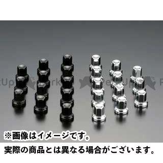PMC Z1000 Z750 SCMビレットヘッドナットセット カラー:ブラッククローム ピーエムシー