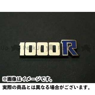 PMC Z1000R 【特価品】 サイドカバーエンブレム  ピーエムシー