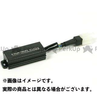 SP武川 ジョルカブ リトルカブ スーパーカブ50 ハイパーC.D.I.(セル付き車用)  TAKEGAWA