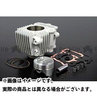SP武川 ゴリラ モンキー スーパーヘッド4V+R 124cc用鍛造ピストン&シリンダーキット  TAKEGAWA