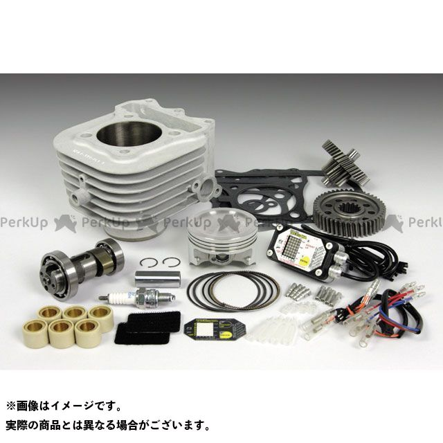 SP武川 アドレスV125 アドレスV125G ボアアップキット ハイパーSステージ eco ボアアップキット161cc(FI CON/ハイギアキット付属)