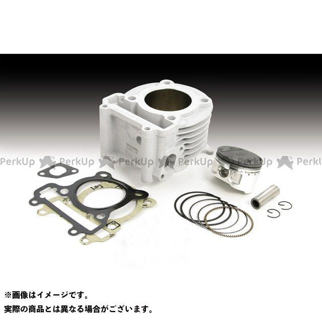 SP武川 シグナスX ボアアップキット Sステージボアアップキット156cc(カムシャフト無し)スタンダードタイプ