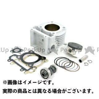 SP武川 シグナスX Sステージボアアップキット156cc(カムシャフト付き) TAKEGAWA