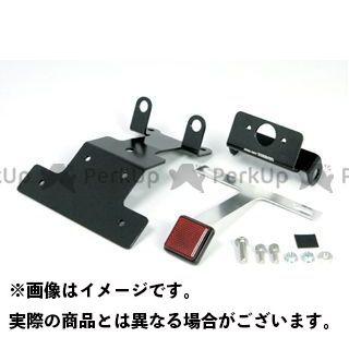 SP武川 CBR250R フェンダーレスキット TAKEGAWA