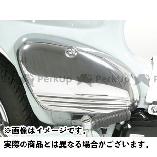 SP武川 リトルカブ スーパーカブ50 ABS製サイドカバーセット(メッキフィルム) TAKEGAWA