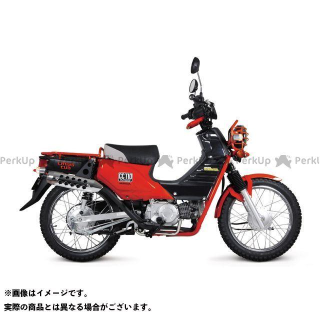 SP武川 クロスカブ110 外装セット スペシャルセットA(外装フルセット) ファイティングレッド