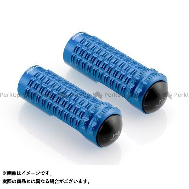 【エントリーで更にP5倍】リゾマ 汎用 ライダー&パッセンジャーペグ(純正ステップ用) 左右セット カラー:ブルー RIZOMA