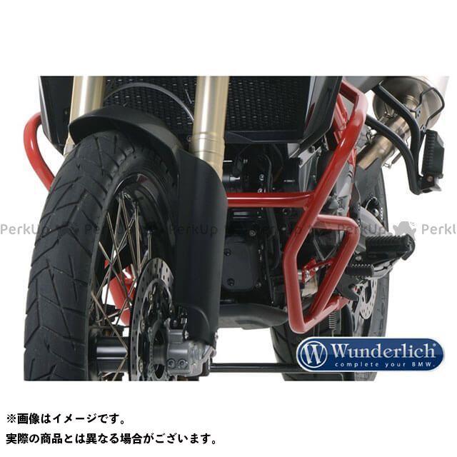 ワンダーリッヒ F650GS F700GS F800GS エンジンガード RED Wunderlich Edition(レッド) Wunderlich