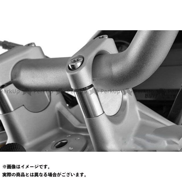 ワンダーリッヒ R1200R R1200RS ハンドルポスト関連パーツ Handleupkit 25mm