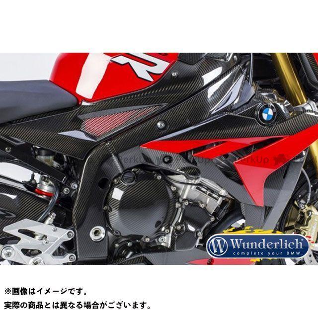ワンダーリッヒ S1000R ドレスアップ・カバー カーボンフレームカバー 右側(カーボン)