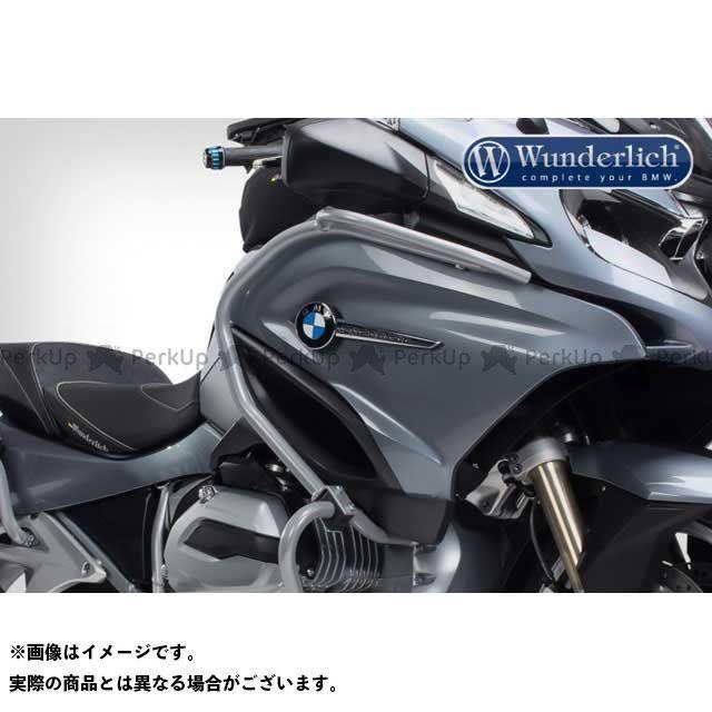 ワンダーリッヒ R1200RT フェアリングガード カラー:シルバー Wunderlich