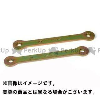 パイツマイヤー バンディット1200 バンディット1200S ローダウンキット Suzuki GSF 1200 Bandit/S(01-06) Peitzmeier