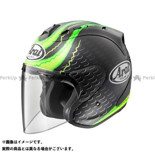 アライ ヘルメット SZ-Ram4 クラッチロウGP サイズ:55-56cm Arai