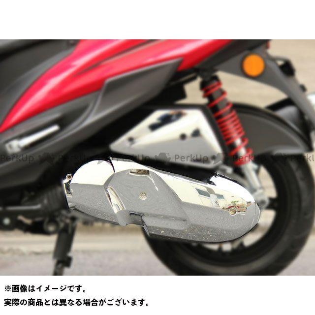 キジマ ビーウィズ125 シグナスX SR クランクケースカバー(メッキ) KIJIMA