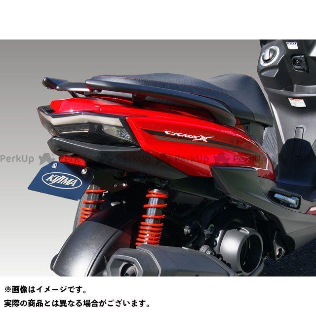 キジマ シグナスX SR フェンダーレスキット(ブラック)  KIJIMA