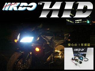 イーパーツ eParts ヘッドライト・バルブ KDO HIDキット H7-6000K Loビーム1灯用 MS35W