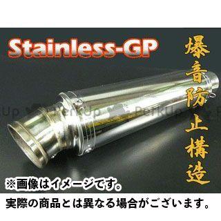 イーパーツ 汎用 インナーサイレンサー MOTO-GP サイレンサー φ60.5-300mm ステン/爆音対策品