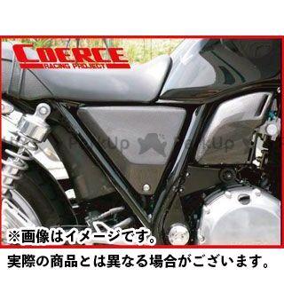 コワース CB1100 サイドカバー 素材:FRP白ゲル COERCE
