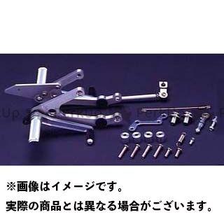 【エントリーで更にP5倍】【特価品】コワース TZR250 レーシングステップ COERCE
