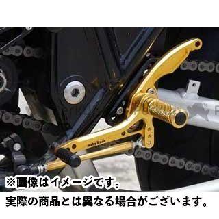 【エントリーで更にP5倍】ベビーフェイス ZRX1100 ZRX1200R IDEAL バックステップキット カラー:ゴールド BABYFACE