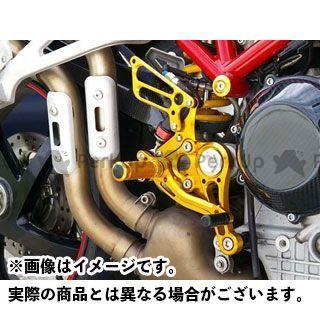 【エントリーで更にP5倍】ベビーフェイス Monster S2R モンスターS4R バックステップキット カラー:シルバー BABYFACE