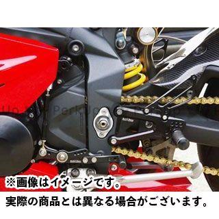 ベビーフェイス デイトナ675R バックステップ関連パーツ バックステップキット ブラック