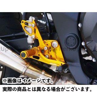 ベビーフェイス バンディット1250 バックステップ関連パーツ バックステップキット ゴールド