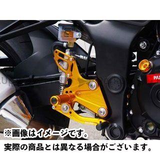 【エントリーで更にP5倍】ベビーフェイス GSR750 GSX-S750 バックステップキット カラー:ゴールド BABYFACE